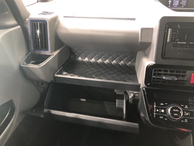 カスタムX 4WD CD(18枚目)