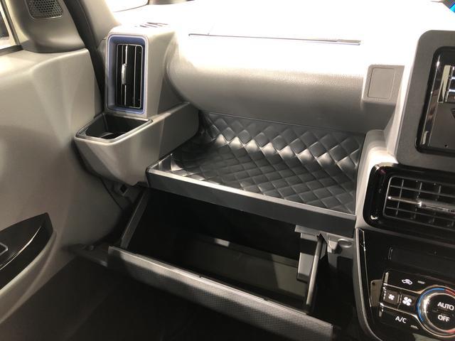 カスタムX 4WD CD キーフリー 両側電動スライドドア 衝突被害軽減システム(11枚目)