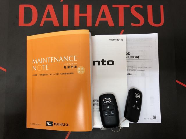 カスタムX 4WD CD キーフリー 両側電動スライドドア 衝突被害軽減システム(19枚目)