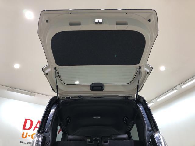 カスタムX 4WD CD キーフリー 両側電動スライドドア 衝突被害軽減システム(31枚目)