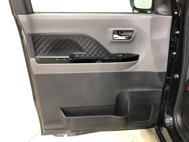 カスタムX 4WD CD キーフリー 両側電動スライドドア 衝突被害軽減システム(35枚目)
