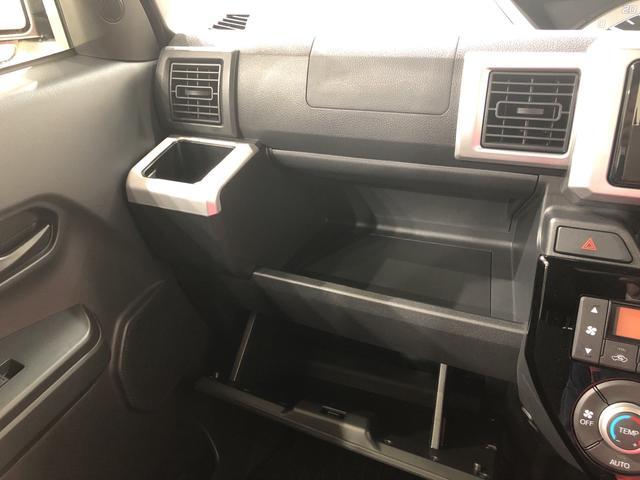 LリミテッドSAIII 4WD CDチューナー キーフリー 両側電動スライドドア 衝突被害軽減システム(11枚目)