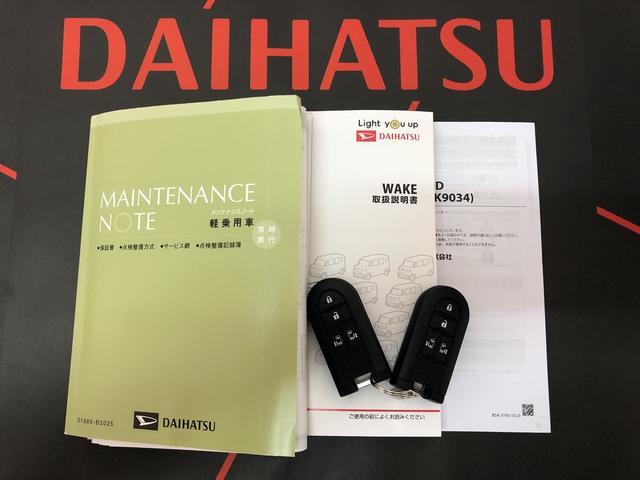 LリミテッドSAIII 4WD CDチューナー キーフリー 両側電動スライドドア 衝突被害軽減システム(19枚目)
