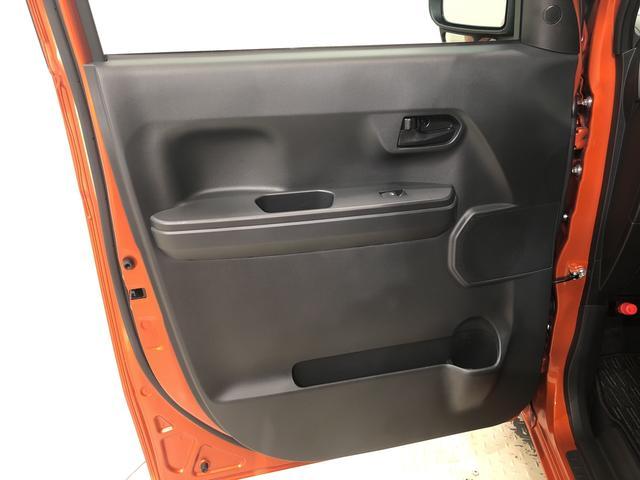 LリミテッドSAIII 4WD CDチューナー キーフリー 両側電動スライドドア 衝突被害軽減システム(35枚目)