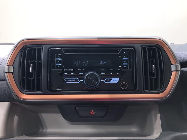 スタイル ブラックリミテッド SAIII 4WD CDチューナー キーフリー 衝突被害軽減システム(9枚目)