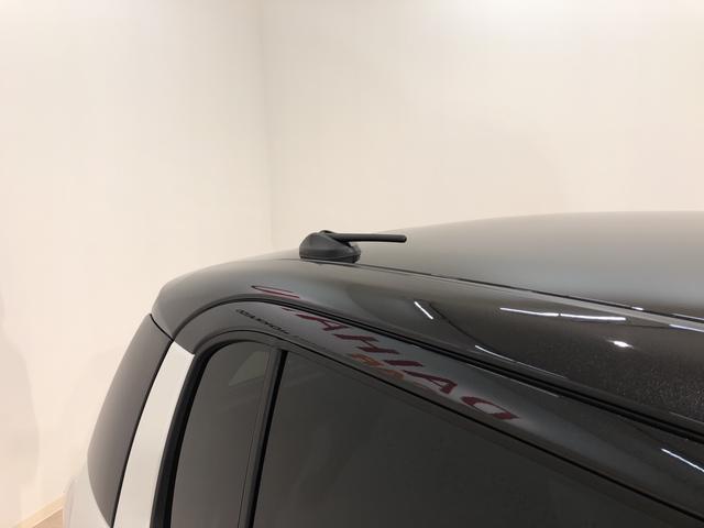 スタイル ブラックリミテッド SAIII 4WD CDチューナー キーフリー 衝突被害軽減システム(23枚目)
