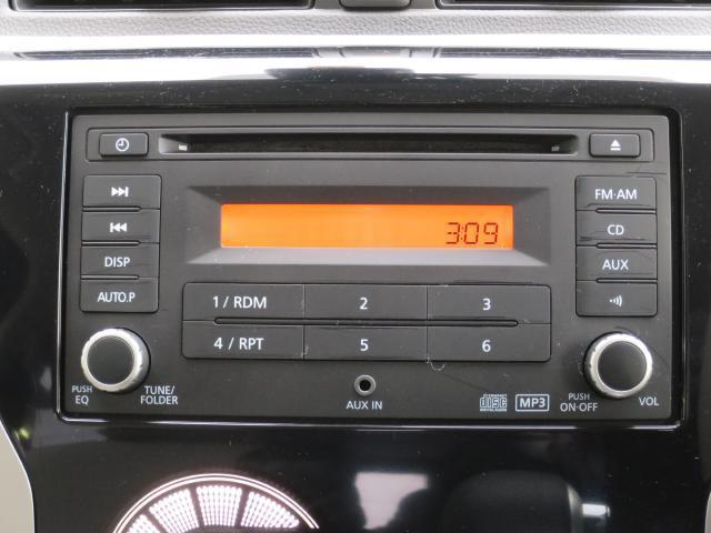 日産 デイズ X アラウンドビューモニター エマージェンシーブレーキ