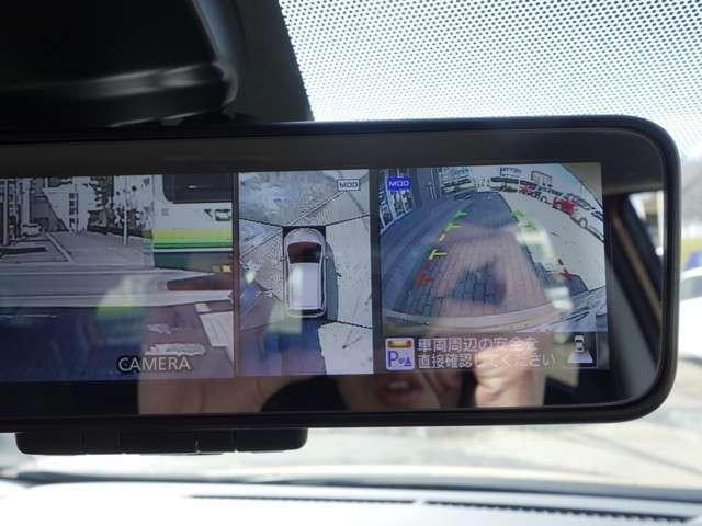 スマートルームミラーに駐車時のサポートをしてくれるアラウンドビューモニターが映ります♪