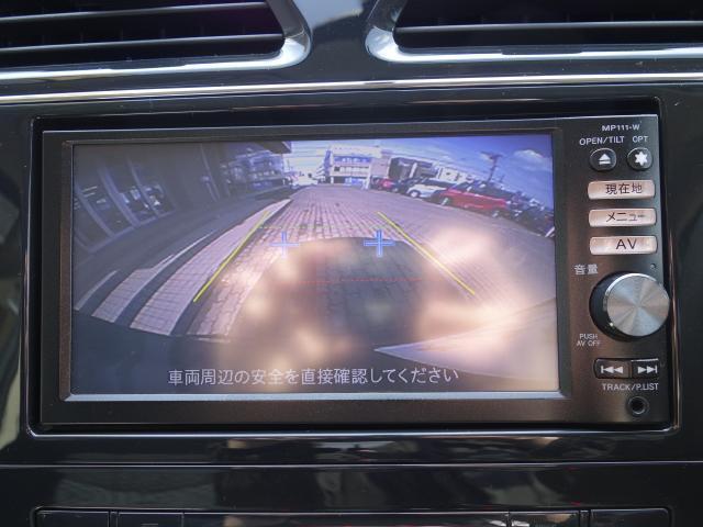 20X バックカメラ クルーズコントロール(5枚目)