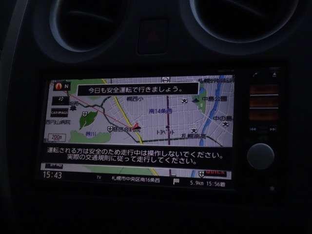 「日産」「ノート」「コンパクトカー」「北海道」の中古車3