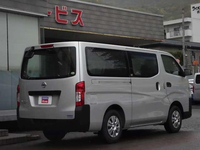 「日産」「NV350キャラバン」「その他」「北海道」の中古車2