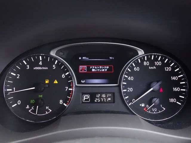 2.5 XL ナビAVMパッケージ 社用車UPアランドビューモニター ETC(3枚目)