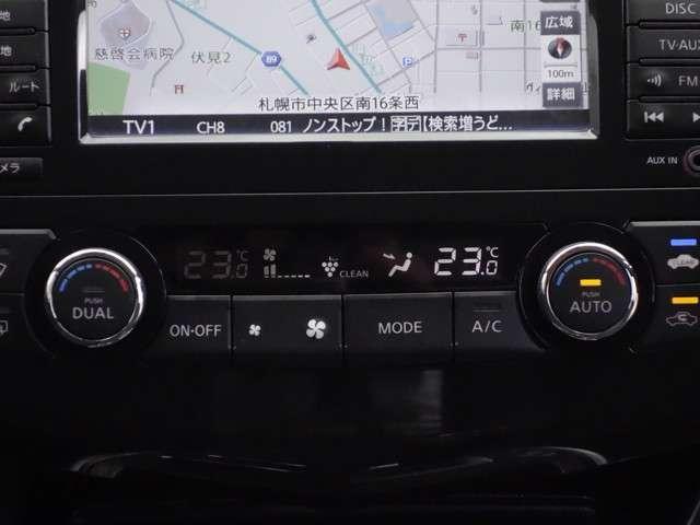 2.5 XL ナビAVMパッケージ 社用車UPアランドビューモニター ETC(6枚目)