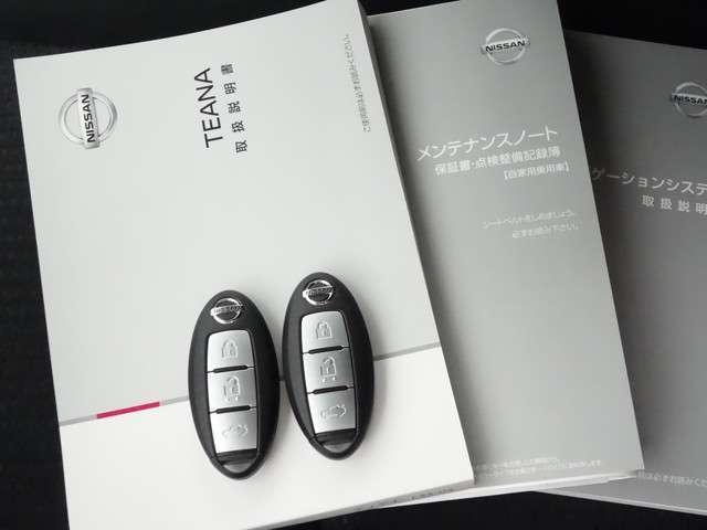 2.5 XL ナビAVMパッケージ 社用車UPアランドビューモニター ETC(20枚目)