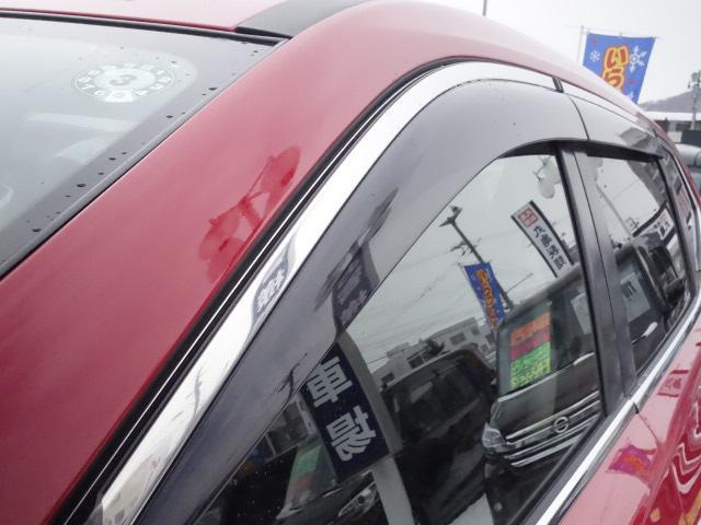 「日産」「エクストレイル」「SUV・クロカン」「北海道」の中古車60