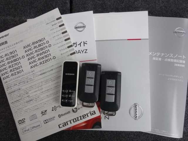 X 660 X 4WD エマージェンシーブレーキ社外ナビ テレビ(16枚目)