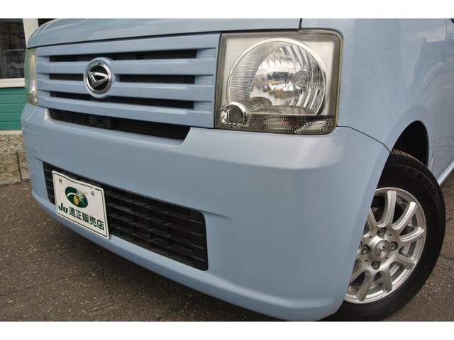 当社の販売車両は第三者機関のプロのJAAA鑑定士(日本自動車鑑定協会)が販売中古車をしっかり鑑定をし鑑定内容を表記していますのでクルマの品質がとても分かりやすくなっています。