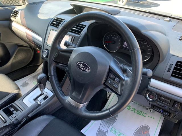 2.0i-Sアイサイト 4WD Eyesight ナビ フルセグ キーフリー プッシュスタート クルースコントロール(12枚目)