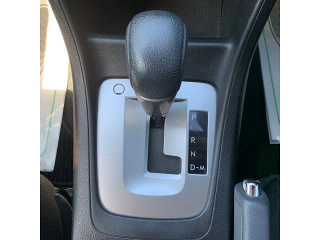 2.0i-Sアイサイト 4WD Eyesight ナビ フルセグ キーフリー プッシュスタート クルースコントロール(17枚目)