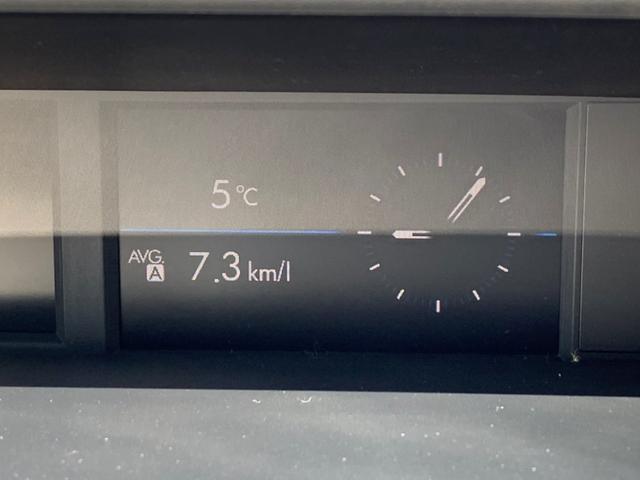 2.0i-Sアイサイト 4WD Eyesight ナビ フルセグ キーフリー プッシュスタート クルースコントロール(21枚目)