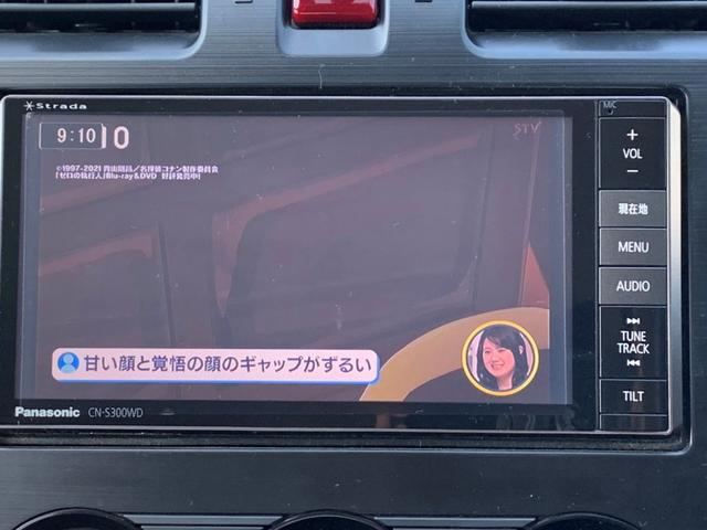 2.0i-Sアイサイト 4WD Eyesight ナビ フルセグ キーフリー プッシュスタート クルースコントロール(26枚目)