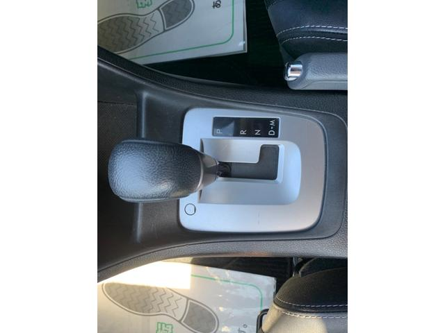 2.0i-Sアイサイト 4WD Eyesight ナビ フルセグ キーフリー プッシュスタート クルースコントロール(34枚目)
