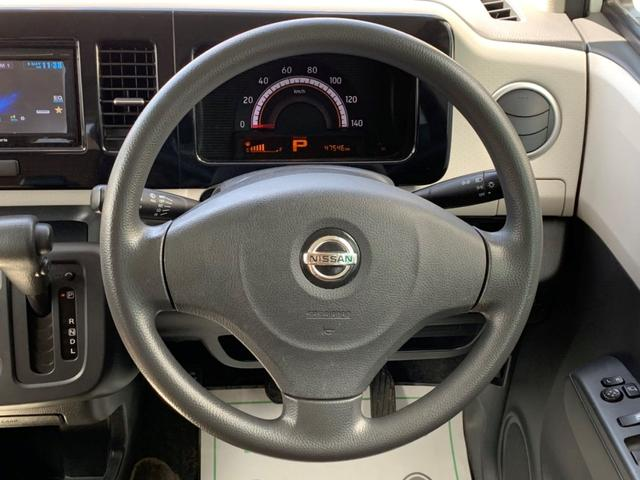 S FOUR 4WD プッシュスタート スマートキー タイミングチェーン CD シートヒーター アイドリングストップ(14枚目)