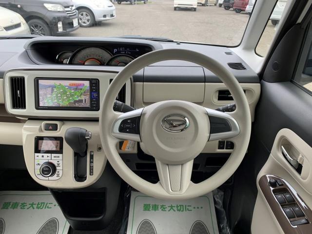 GメイクアップVS SAIII 届出済未使用車 両側パワースライドドア 純正ナビ 全周囲カメラ フルセグ(13枚目)