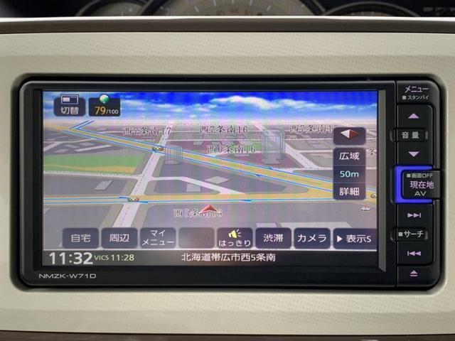 GメイクアップVS SAIII 届出済未使用車 両側パワースライドドア 純正ナビ 全周囲カメラ フルセグ(16枚目)