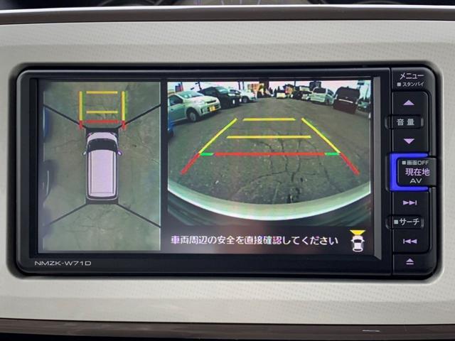 GメイクアップVS SAIII 届出済未使用車 両側パワースライドドア 純正ナビ 全周囲カメラ フルセグ(18枚目)