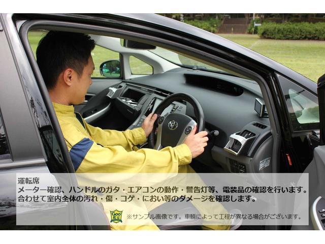 GメイクアップVS SAIII 届出済未使用車 両側パワースライドドア 純正ナビ 全周囲カメラ フルセグ(31枚目)