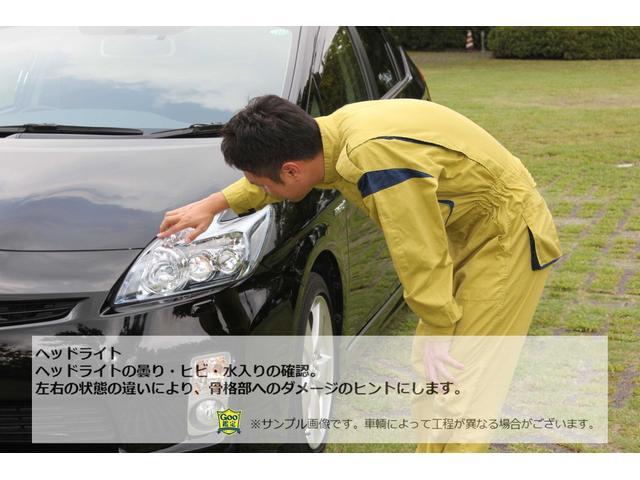 GメイクアップVS SAIII 届出済未使用車 両側パワースライドドア 純正ナビ 全周囲カメラ フルセグ(39枚目)