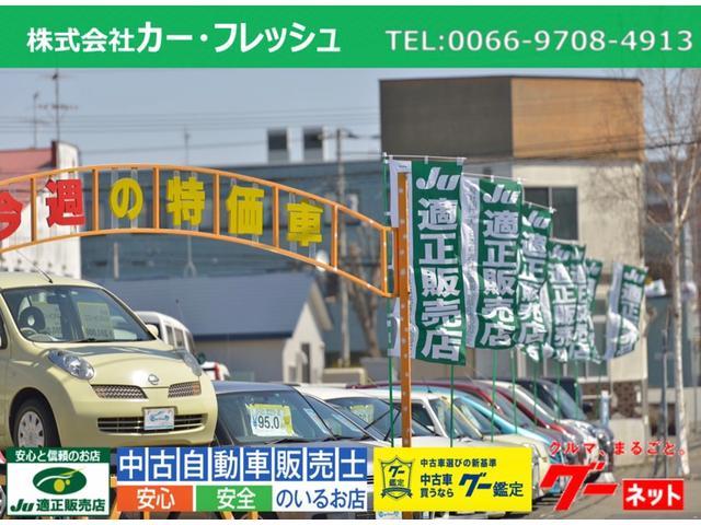 GメイクアップVS SAIII 届出済未使用車 両側パワースライドドア 純正ナビ 全周囲カメラ フルセグ(42枚目)