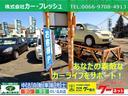 S FOUR 4WD プッシュスタート スマートキー タイミングチェーン CD シートヒーター アイドリングストップ(40枚目)