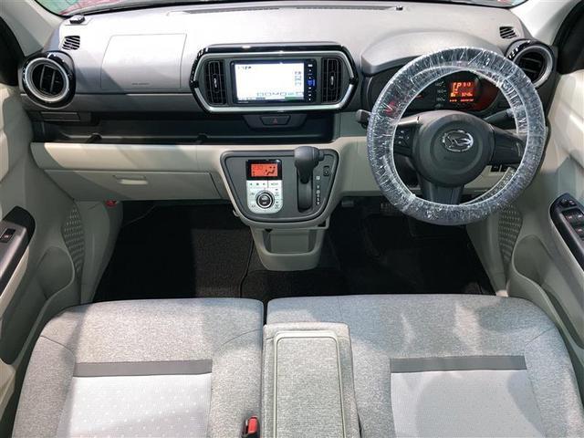 X Lパッケージ SAIII 4WD フルセグ メモリーナビ DVD再生 ミュージックプレイヤー接続可 バックカメラ 衝突被害軽減システム アイドリングストップ(2枚目)