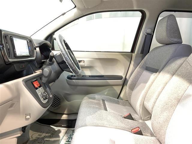 X Lパッケージ SAIII 4WD フルセグ メモリーナビ DVD再生 ミュージックプレイヤー接続可 バックカメラ 衝突被害軽減システム アイドリングストップ(7枚目)