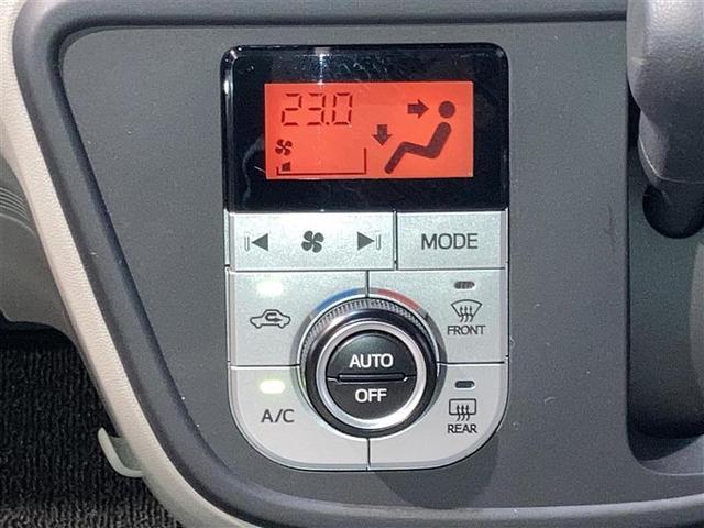 X Lパッケージ SAIII 4WD フルセグ メモリーナビ DVD再生 ミュージックプレイヤー接続可 バックカメラ 衝突被害軽減システム アイドリングストップ(14枚目)