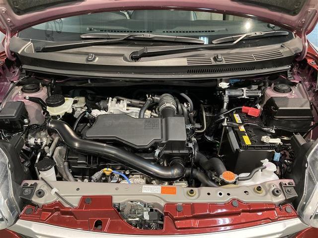 X Lパッケージ SAIII 4WD フルセグ メモリーナビ DVD再生 ミュージックプレイヤー接続可 バックカメラ 衝突被害軽減システム アイドリングストップ(20枚目)