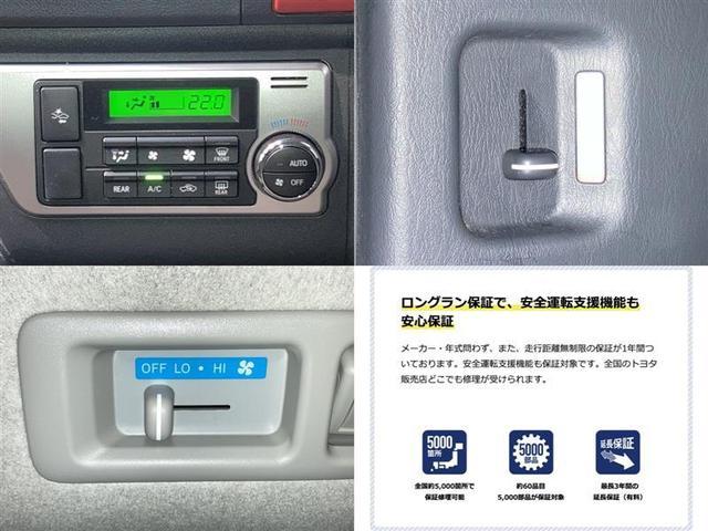 ロングスーパーGL 4WD フルセグ メモリーナビ DVD再生 バックカメラ 衝突被害軽減システム ETC LEDヘッドランプ ディーゼル(12枚目)