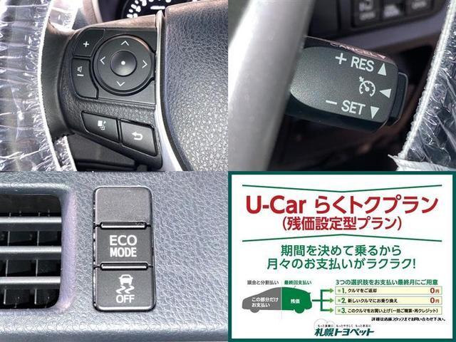 Si ダブルバイビーII 4WD ワンセグ メモリーナビ ミュージックプレイヤー接続可 バックカメラ 衝突被害軽減システム ETC 両側電動スライド LEDヘッドランプ ウオークスルー 乗車定員8人 3列シート(10枚目)