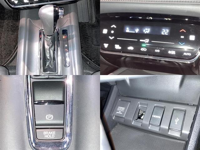X・ホンダセンシング 4WD 衝突被害軽減システム ETC ドラレコ LEDヘッドランプ ワンオーナー アイドリングストップ(10枚目)