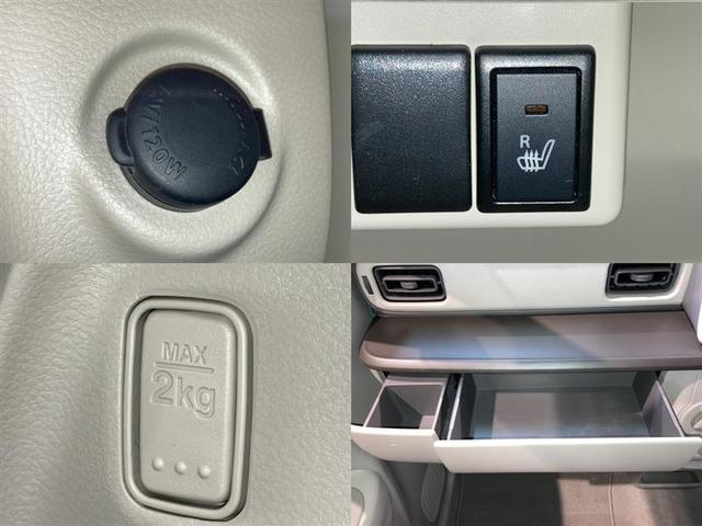G 4WD ミュージックプレイヤー接続可 衝突被害軽減システム(11枚目)