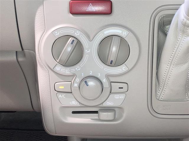 G 4WD ミュージックプレイヤー接続可 衝突被害軽減システム(14枚目)