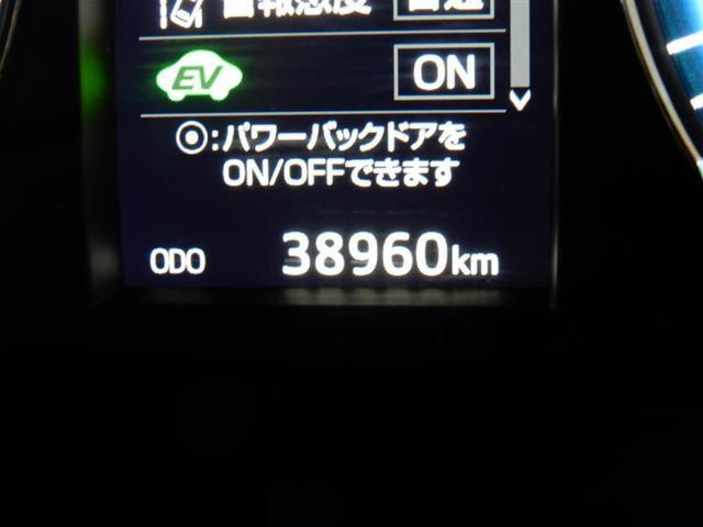プレミアム 4WD(18枚目)