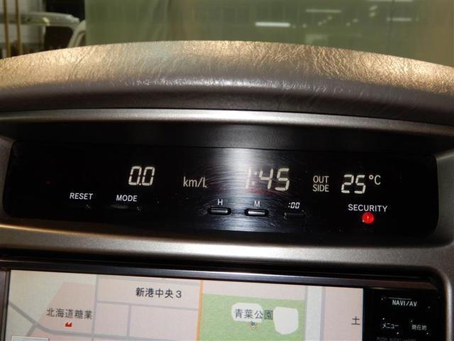 「トヨタ」「ランドクルーザー100」「SUV・クロカン」「北海道」の中古車12