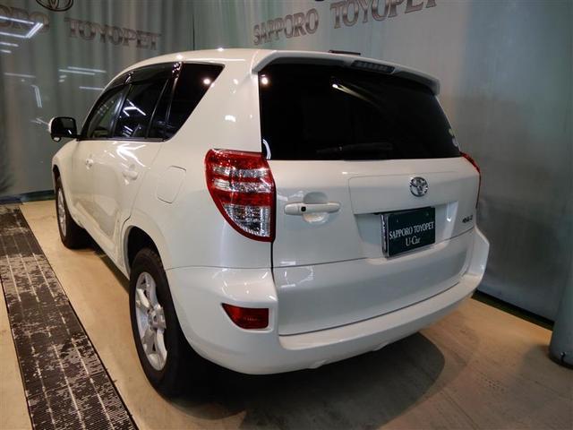 「トヨタ」「RAV4」「SUV・クロカン」「北海道」の中古車5