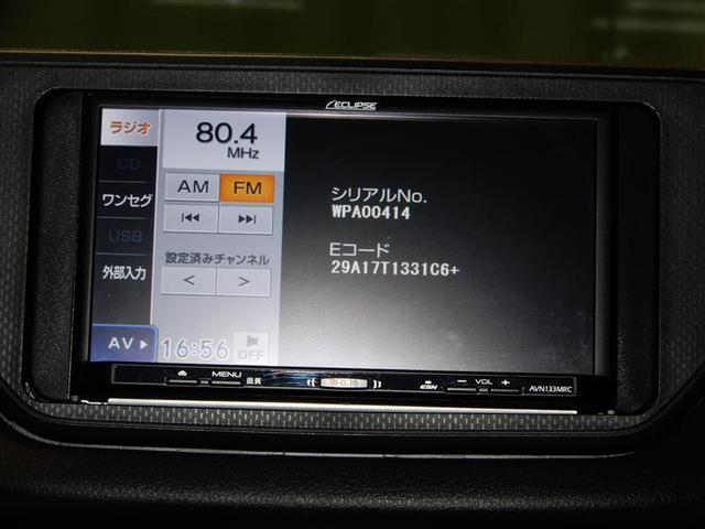 「スバル」「ステラ」「コンパクトカー」「北海道」の中古車3