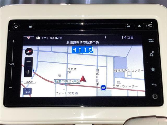 S 4WD フルセグ メモリーナビ DVD再生 ミュージックプレイヤー接続可 バックカメラ 衝突被害軽減システム HIDヘッドライト アイドリングストップ(3枚目)