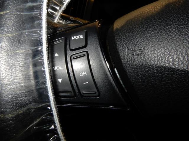 「ホンダ」「ステップワゴンスパーダ」「ミニバン・ワンボックス」「北海道」の中古車13