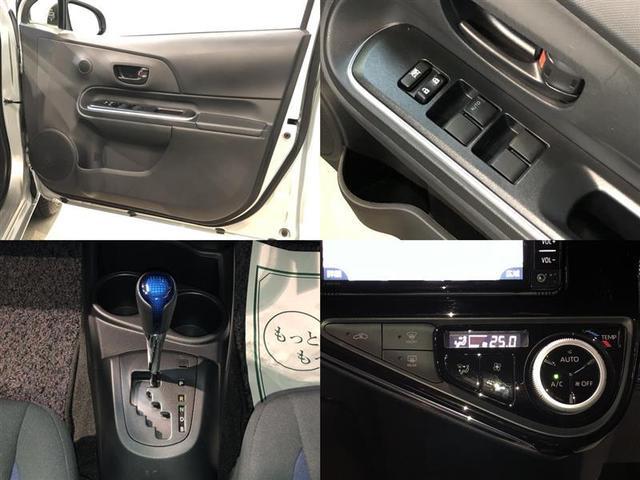「トヨタ」「アクア」「コンパクトカー」「北海道」の中古車15